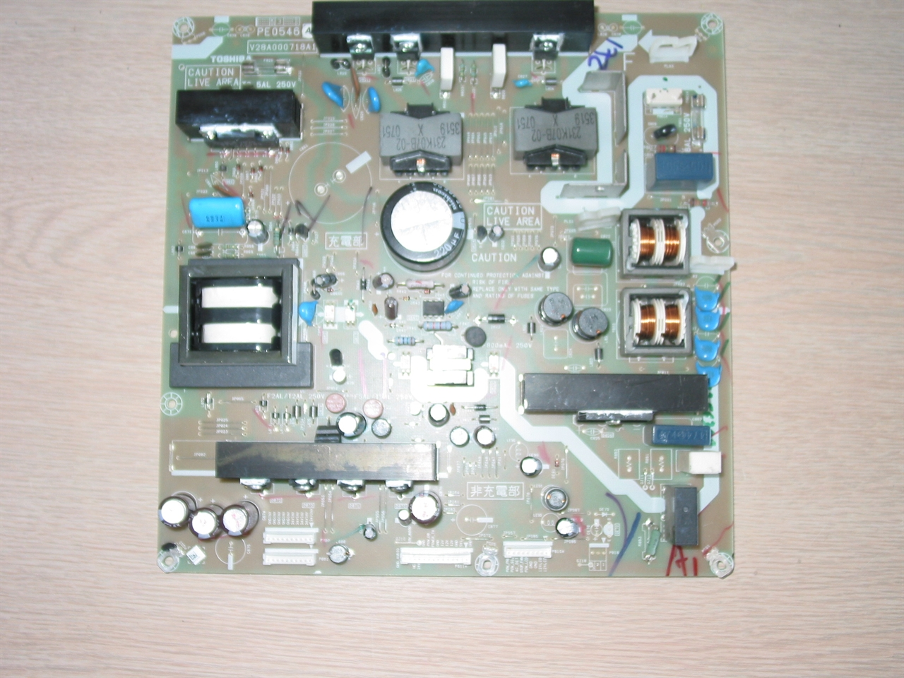 Picture of Repair service for Toshiba 42RV535U power supply board - dead TV  or clicking on